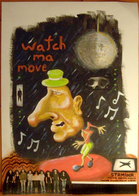 WATCH MA MOVE by Demencia