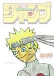 Naruto Final S.J Fan Art Cover -jap (handmade)