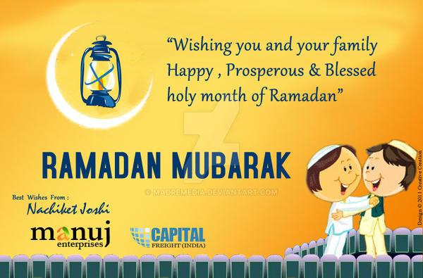 Ramadan kareem greeting 6 by madremedia on deviantart ramadan kareem greeting 6 by madremedia m4hsunfo