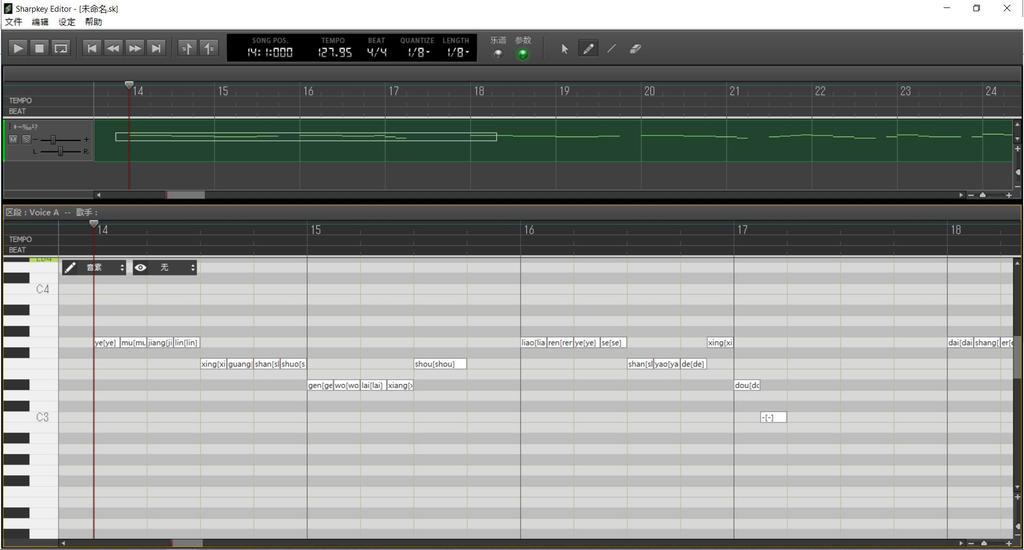 New vocalsynth! Sharpkey | UtaForum 4 0