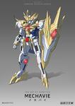 GNY-001TT Gundam ExValkyander