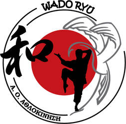 Wado Ryu Karate Logo