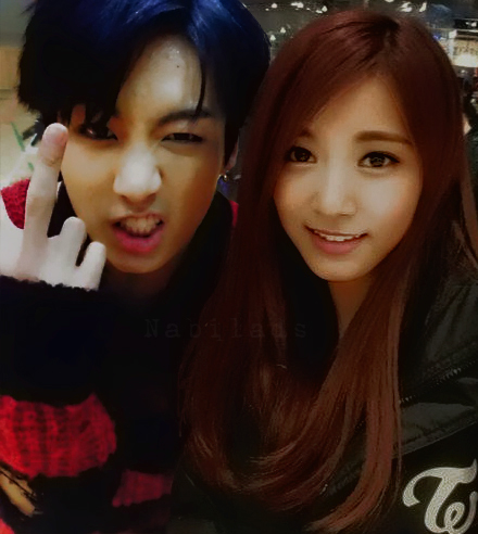 Jungkook and iu dating