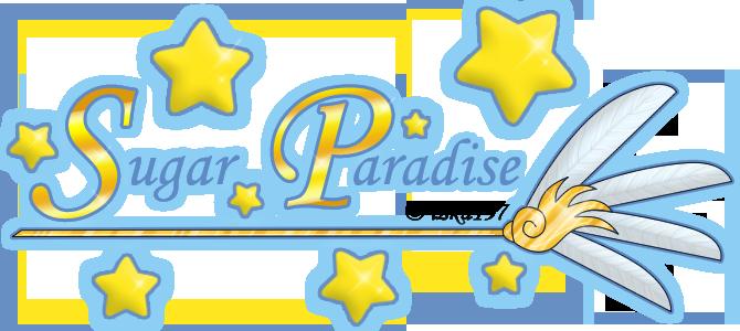 Sugar Paradise logo by izka197