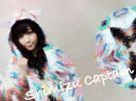 Shimizu Captain Banner by LadyRosario