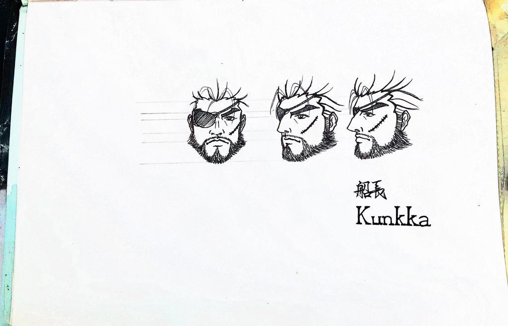 Kunkka by gm1121485