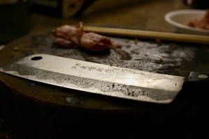 Bacon #1: Mincing