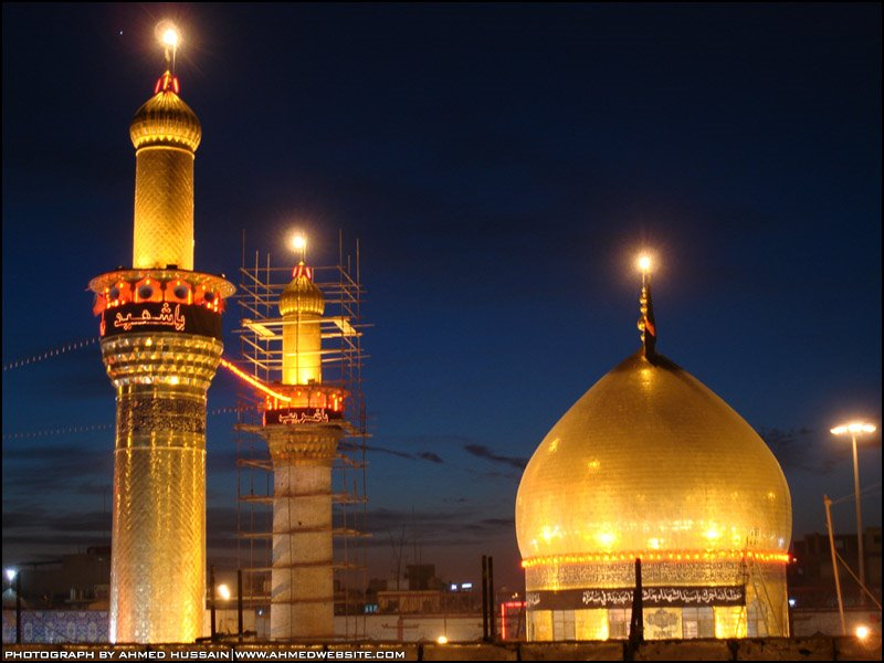 Non Muslim Perspective On The Revolution Of Imam Hussain: Iraq-karbala By Saminesadati On DeviantArt