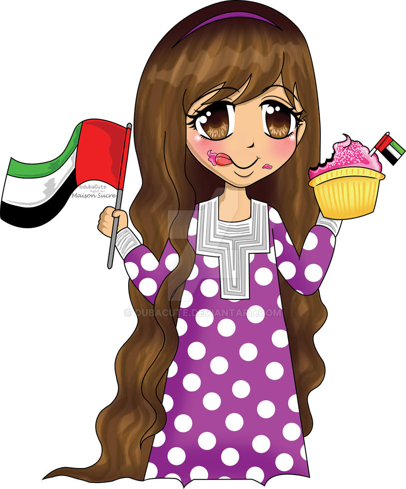 Happy National Day UAE By DubaCute On DeviantArt