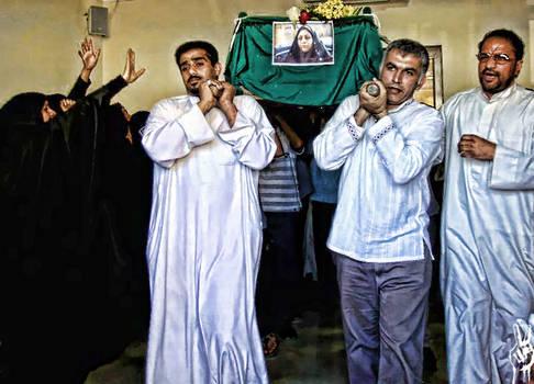 bahraini women Martyr