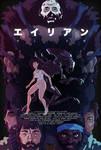 Alien poster - anime style