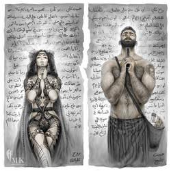ETERNAL REST BY MK MAHMOOD AL KHAJA