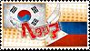 Hetalia KorPiri Stamp by kamillyanna