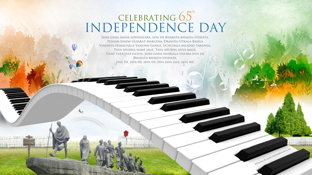 Independence Day India By Princepal On Deviantart