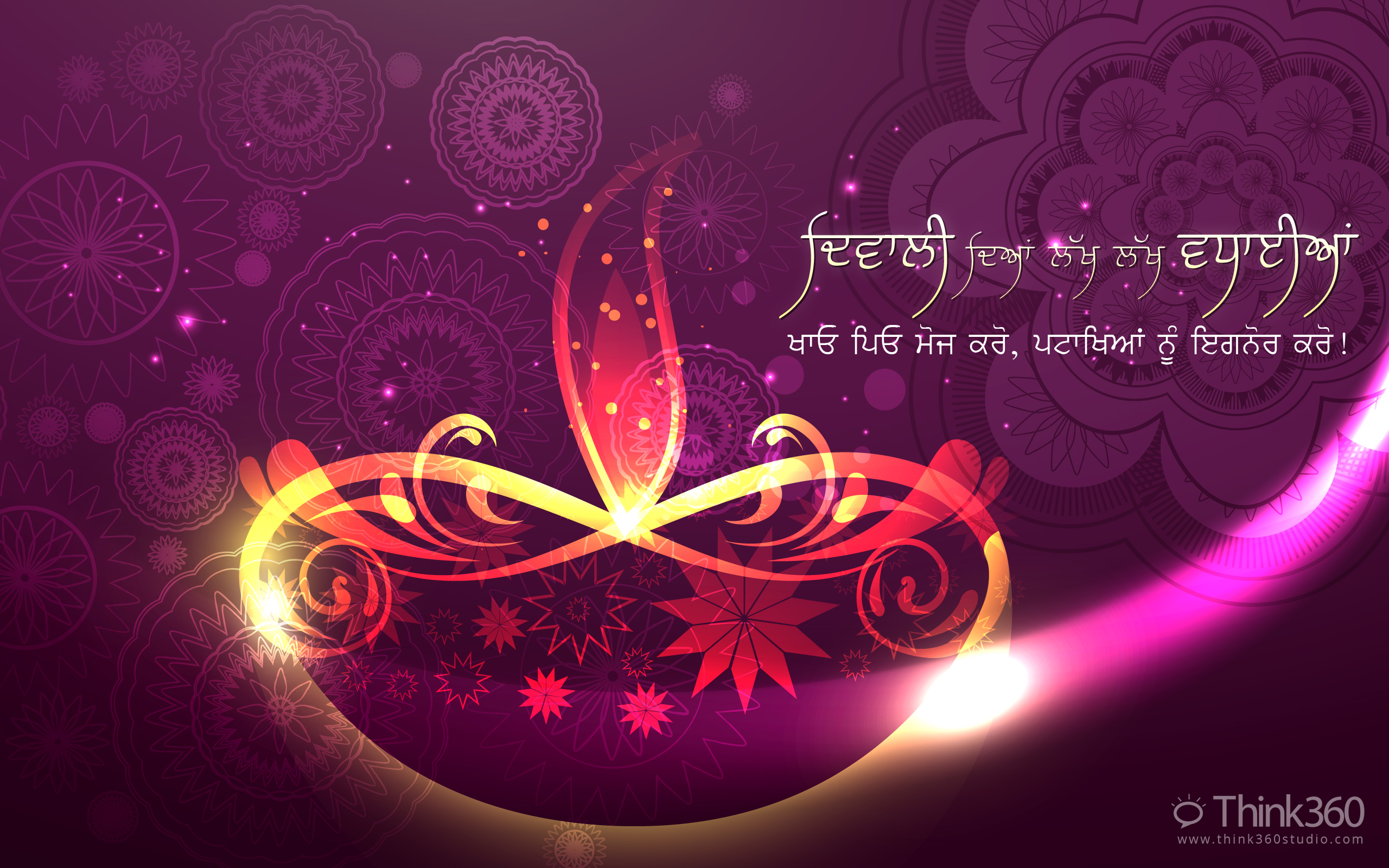 Happy Diwali And Dhanteras Wallpapers: Happy Diwali Wallpaper Pack 2013 By Prince Pal By