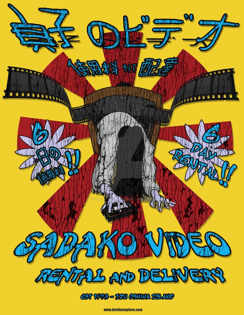 Sadako Video - T Shirt Design by D-B-Dot-Com