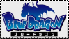 BD: BD Logo Stamp +Anime+ by MammaCarnage