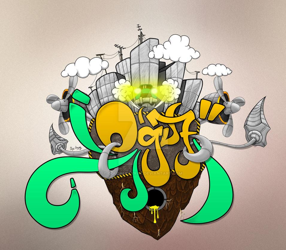 Graffiti Digital Paint by OguzAlbayrak