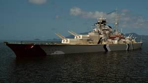 1936 German battleship Bismarck