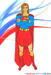 Supergirl Liberty