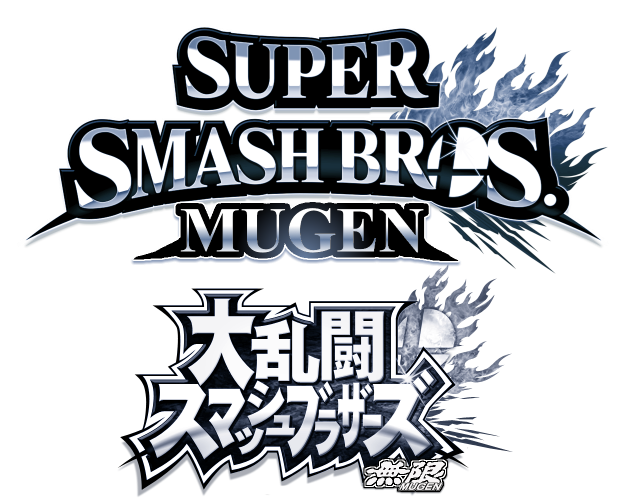 super_smash_bros_mugen_logo_by_thebestml
