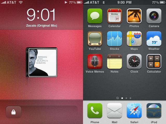 December 21 iPhone Screenshot