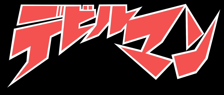 Devil man logo hd by muums on deviantart devil man logo hd by muums voltagebd Gallery