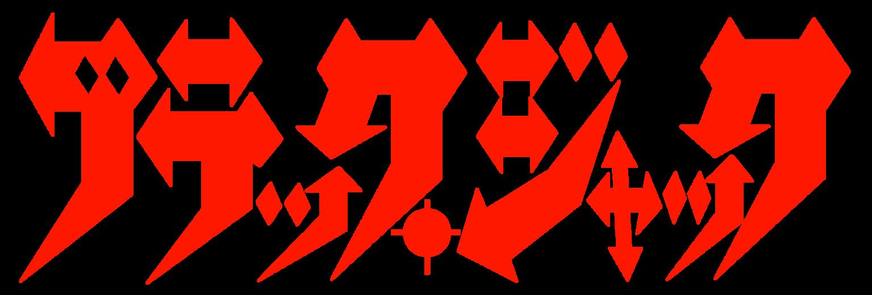 Anime Black Jack Logo