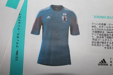 2014 Japan World Cup Home Shirt by Muums