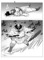 Comic Page | 18 Dec 2016 by torei