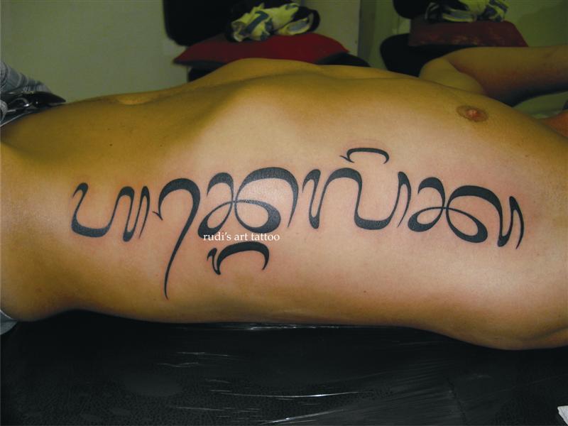 Lettering Tattoo 1 by rudisarttattoo