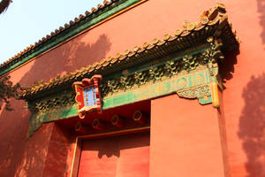 the gate by Wangyunteng