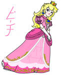 Princess Peach Brawl-chan