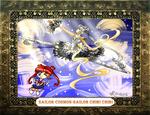 Ballet-Sailor Cosmos and Sailor Chibi Chibi