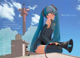Love is 40meters by guitars-japan