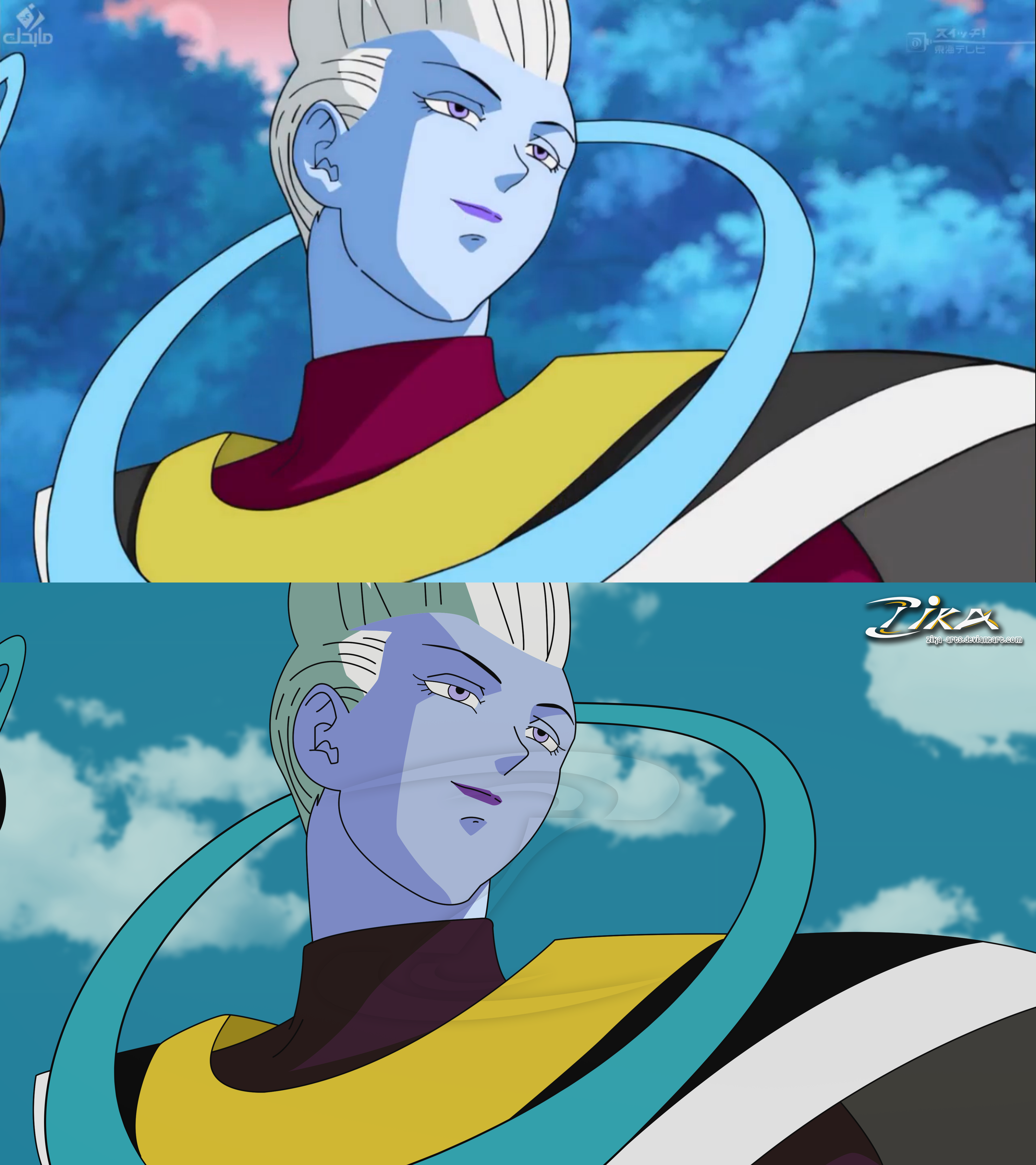 Trunks Old Time Travel Dragon Ball