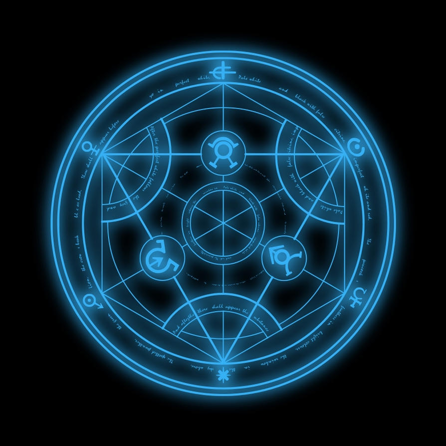 Transmutation Circle By Xiena On Deviantart