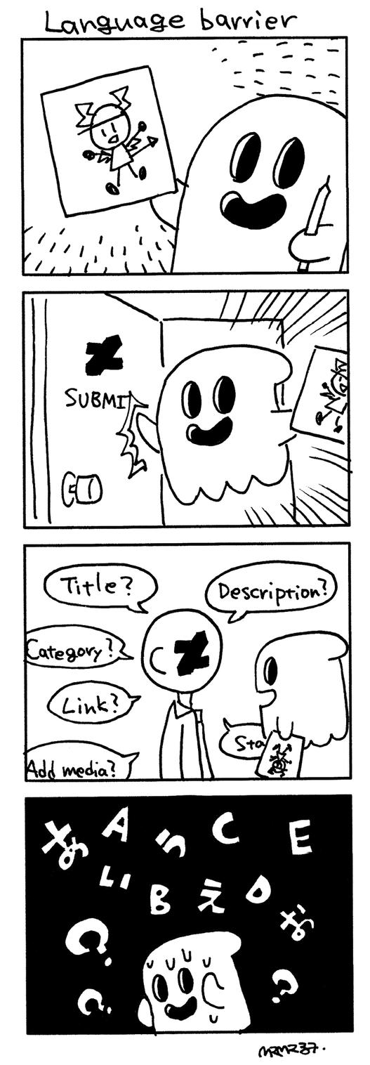 20170609 Comic by murmur37