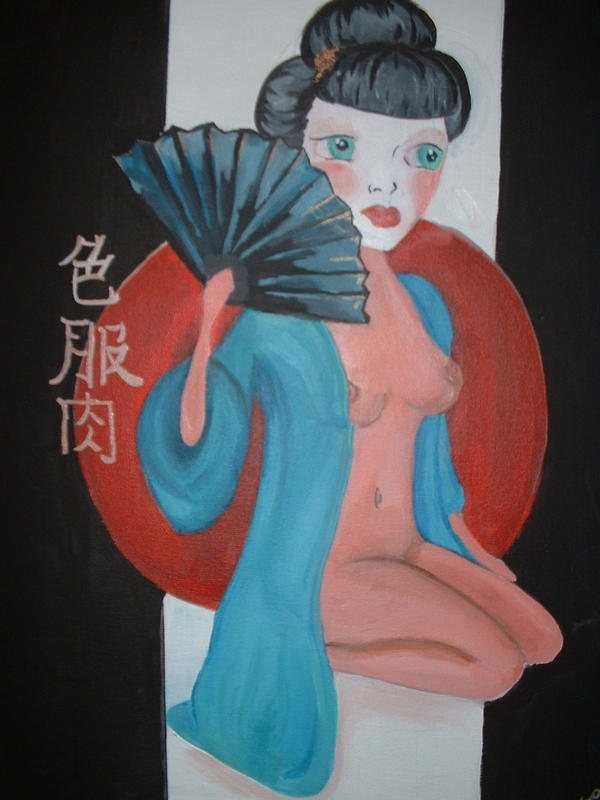 The Sad Eyes of a Geisha by babababaBA