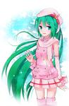 Hatsune Miku- Powder