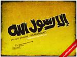 :::Except prophet MUHAMMAD :::