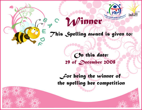 ::Winner Certificate:: By HaJoSa ...  Certificate Winner