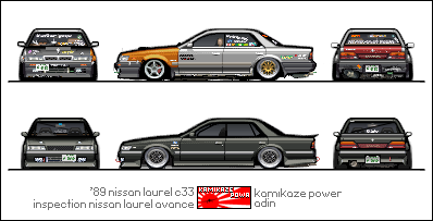 89 Nissan Laurel C33 by vienio on DeviantArt
