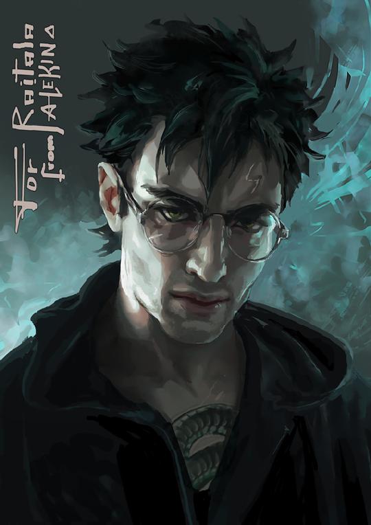 Harry Potter Commission By Alekinaart On Deviantart