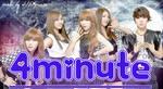 4Minute Wallpaper