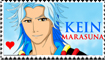 STAMP- Kein Marasuna by DragonKeeper333