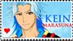 STAMP- Kein Marasuna by DragonKeeper333
