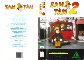 Sam Tan 2 (1987) - VHS Cover