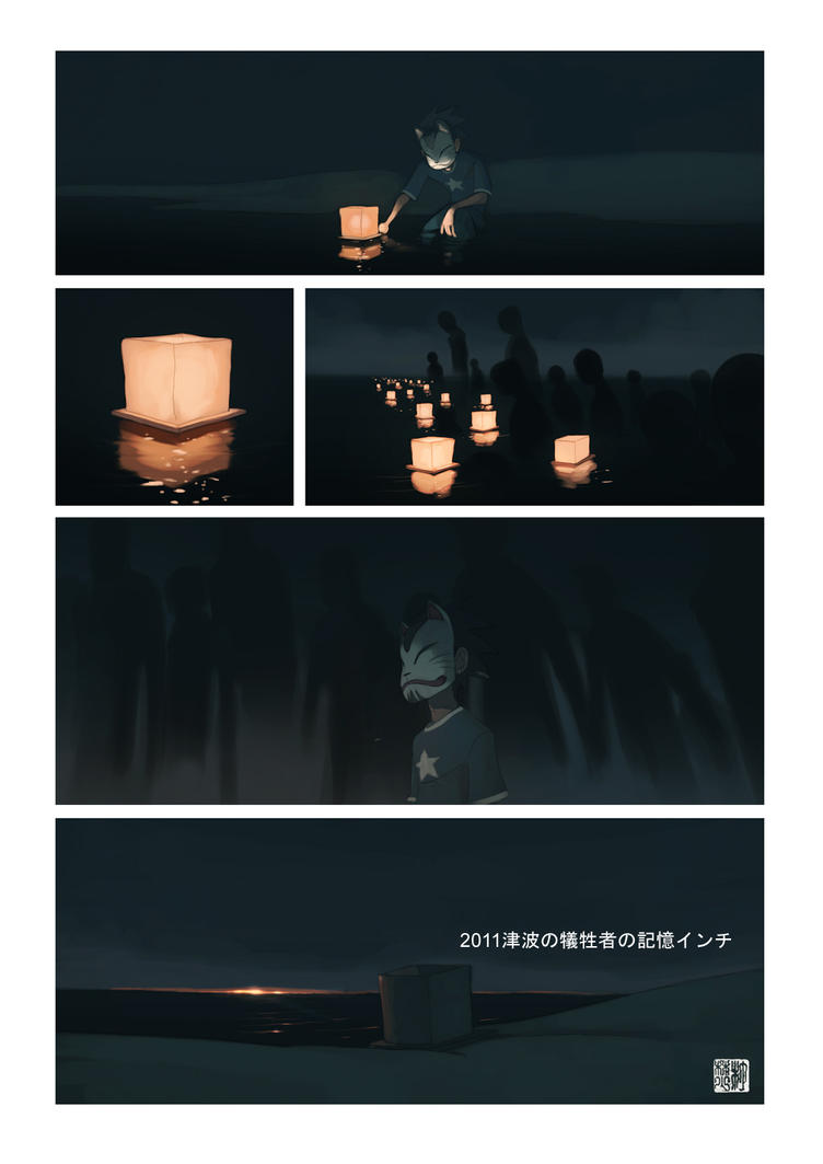 FMM- Lanterns to the Otherside by tohdaryl