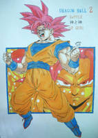 Dragonball Z - Goku SSJ God - Battle of Gods V1
